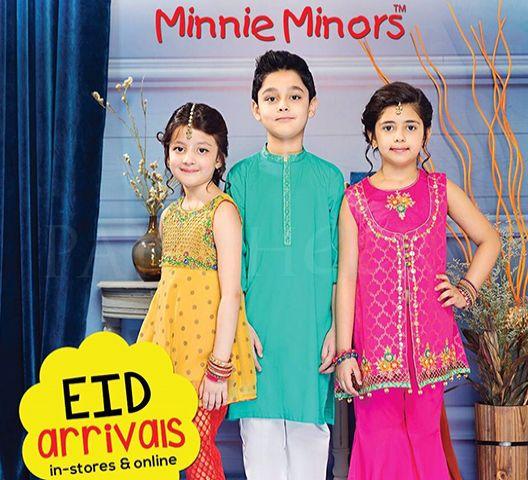 Minnie Minors - Gulberg 2