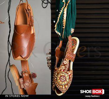 ShoeBox Pakistan - Iqbal Town