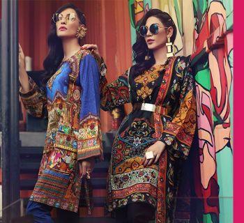 Rang Ja - Mall Of Sialkot